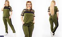 Спортивный   костюм  (размеры 50-64)  0181-79, фото 1