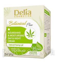 Крем для лица дневной и ночной Delia Cosmetics Botanical Flow питательный и увлажняющий от 18 лет 50 мл