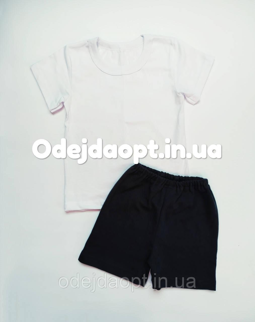 Детский комплект белая футболка и черные шорты