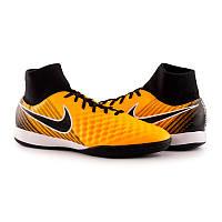 9bd14105 Футзалки SALE Nike Magista Onda II DF IC 917795-801(01-04-