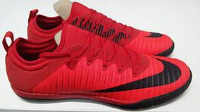 Футзалки Бутсы для зала MERCURIALX FINALE II IC Nike 831974-616(01-01-07) 42.5