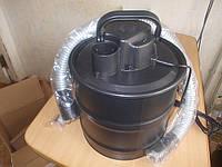 Пылесос для чистки зольного ящика