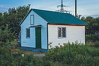 Быстровозводимые дома Днепропетровск, стоимость постройки дачного дома в Днепре