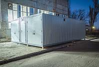 Мобильные здания Днепропетровск, мини-офисы, сборные разборные помещения