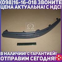 ⭐⭐⭐⭐⭐ Накладка бампера переднего левая ФОЛЬКСВАГЕН PASSAT B5 00-05 (производство  TEMPEST)  051 0609 921