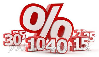 Снижение цен на продукцию SPL