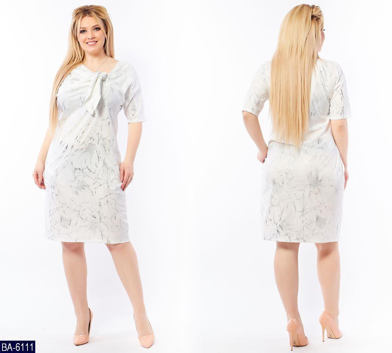 Стильное платье    (размеры 50-64)  0181-87