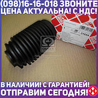⭐⭐⭐⭐⭐ Пыльник рулевой рейки ФОЛЬКСВАГЕН T4 (производство  Febi) ТРAНСПОРТЕР  4, 21694