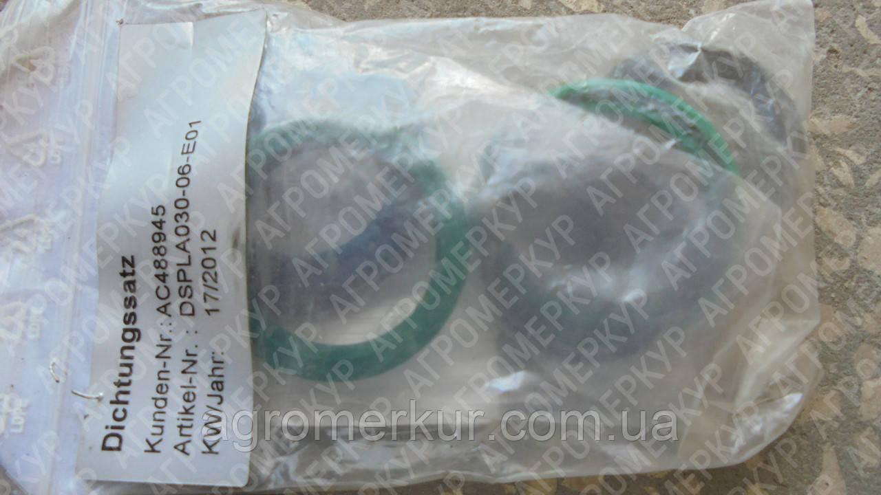 Рем. комплект циліндра AC488945 Kverneland