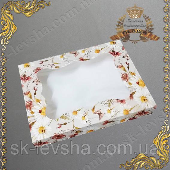 Коробка 150*200*30 для пряников Ромашка с окном