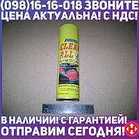 ⭐⭐⭐⭐⭐ Очиститель салона пенный 623гр ABRO  FC-577