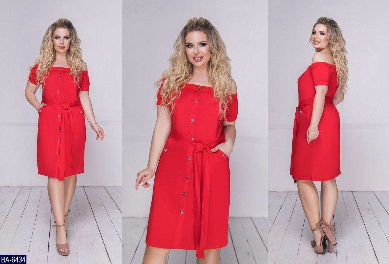 Стильное платье    (размеры 48-52)  0181-92