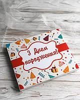 """Шоколадний подарунковий набір """"З Днем Народження"""" 100г, фото 1"""