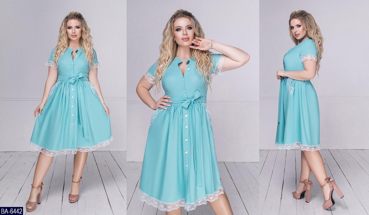 Стильное платье    (размеры 48-54)  0181-93