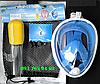 Маска FREE BREATH підводний, для плавання, пірнання, снорклінга. Дитячі від 4-х років., фото 4