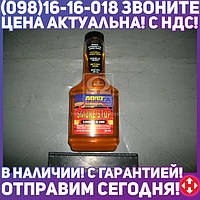 ⭐⭐⭐⭐⭐ Присадка в масляный <Стоп дым> 354мл ABRO  SS-510