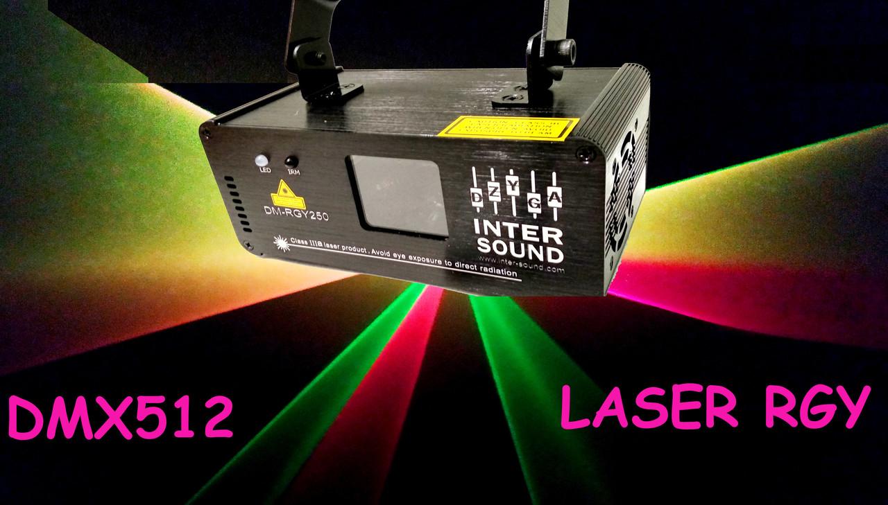 Световой прибор Лазер RGY с пультом ДУ