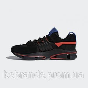 Кроссовки adidas TWINSTRIKE ADV (АРТИКУЛ:CM8097)