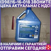 ⭐⭐⭐⭐⭐ Тосол АЛЯSКА А-40 10л/9,83кг