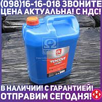 ⭐⭐⭐⭐⭐ Тосол А-24  (Канистра 10л)