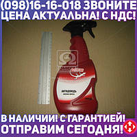 ⭐⭐⭐⭐⭐ Антидождь 3ton INVISIBLE WIPERS 550 мл  40067