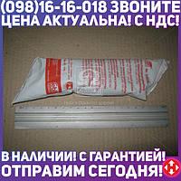 ⭐⭐⭐⭐⭐ Смазка высокотемпературная FEBI для шрус (120г)  03630