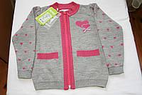 Кофточка  для девочки  вязаная на молнии, Сердечки, Бемби, размер 98