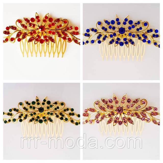 Свадебные гребни с цветными камнями оптом, цветные гребешки для волос. Фото.