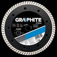 Диск алмазный, 125 х 22.2 мм, turbo, ультра тонкий Topex 57H621