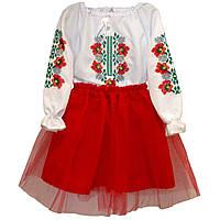 Український костюм Віночок