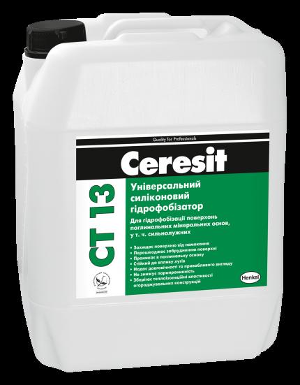 Универсальный силиконовый гидрофобизатор Ceresit CT 13 (10 л)