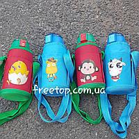 Термос детский Зверюшки 550 мл с трубочкой,шнурком и чехлом ( А плюс)