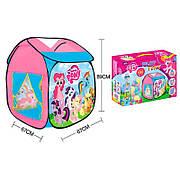 Палатка детская игровая Пони My little Pony M 5778 LP, домик, 67-87-89см, 2 входа, накидка-липучка,