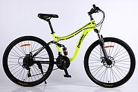 Спортивный велосипед Горный двухподвес TopRider-920 26 дюймов. Дисковые тормоза. Лимонный., фото 1