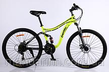 Спортивный велосипед Горный двухподвес TopRider-920 26 дюймов. Дисковые тормоза. Лимонный.