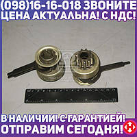 ⭐⭐⭐⭐⭐ Привод стартера ВАЗ 2101, 2102, 2103, 2104, 2105, 2106, 2107 , 2123 на постояных магнитах (производство  БАТЭ)  2107.3708600