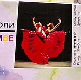 """Алмазная живопись картина """"Балерины"""" (30*40 см) Полная закладка, фото 2"""