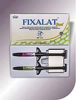 FIXALAT Dual (Фиксалат Дуал) стоматологический цемент двойного отверждения