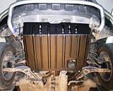 Защита картера двигателя и кпп Honda CR-V I  1995-, фото 2