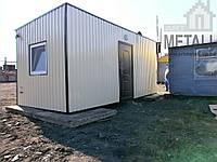 Блок контейнер, мини-кабинет, мобильный офис