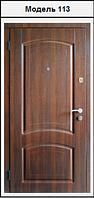 Металлическая дверь с наружными МДФ (16мм) накладками