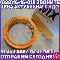 ⭐⭐⭐⭐⭐ Фильтр воздушный ВАЗ 2101-2107, 2108-09 (карбюратор)/AR214 (пр-во WIX-Filtron UA)