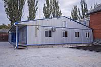 Модульные здания цена, заказать модульное здание, модульное здание под ключ