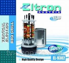 Электрошашлычница-гриль-шаурма Eltron 9302