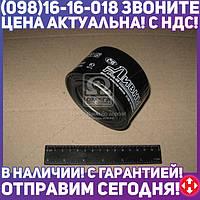 ⭐⭐⭐⭐⭐ Фильтр масляный ВАЗ 2101-09, 2110, 2113 (пр-во г.Ливны)