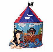 """Палатка детская игровая для мальчика  """"Домик Пирата M 8316 в коробке,  105х105х125 см"""