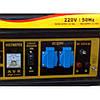 Генератор бензиновый FORTE FG6500, фото 2