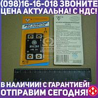 ⭐⭐⭐⭐⭐ Реле интегральное Я112Б1 в блистере (производство  ВТН)  Я112Б1
