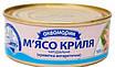 Мясо Крыля (  натуральная креветка антарктическая) 100 грамм, фото 2