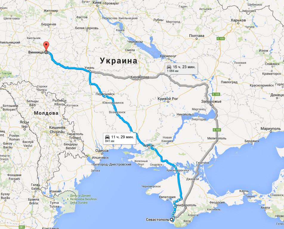 Севастополь → Винница